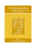 Syn-Ake Essence Mask (Объем 23 г)