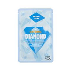 My Daily Story Whitening Diamond (Объем 25 мл)
