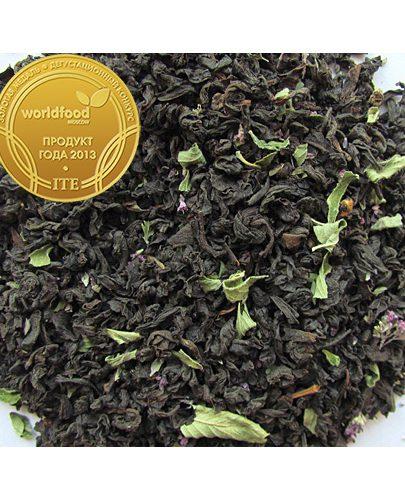 Natty elite Чай черный с душицей 2