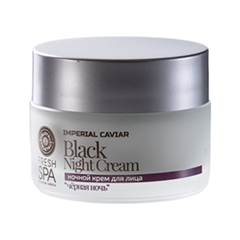 Imperial Caviar Black Night Cream (Объем 50 мл)