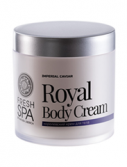 Imperial Caviar Royal Body Cream (Объем 400 мл)