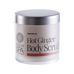 Kam-Chat-Ka Hot Ginger Body Scrub (Объем 400 мл)