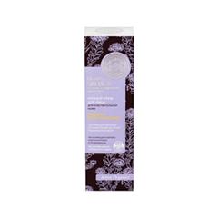 Ночной крем для лица с экстрактом родиолы розовой (Объем 50 мл)