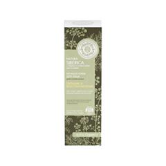 Ночной крем для лица с эктрактом аралии маньчжурской (Объем 50 мл)