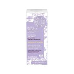 Сыворотка для лица с экстрактом родиолы розовой (Объем 30 мл)