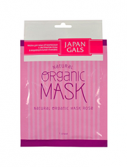 Natural Organic Mask Rose