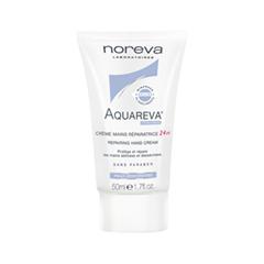Aquareva Crème Mains Réparatrice 24H (Объем 50 мл)