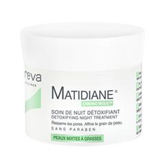 Matidiane® Soin de Nuit Détoxifiant (Объем 50 мл)