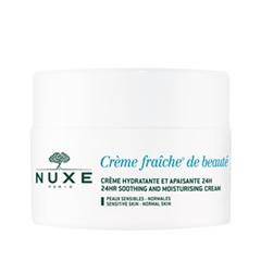 Crème Fraîche® de Beauté 50 (Объем 50 мл)