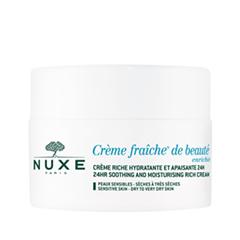 Crème Fraîche® de Beauté Enrichie 50 (Объем 50 мл)