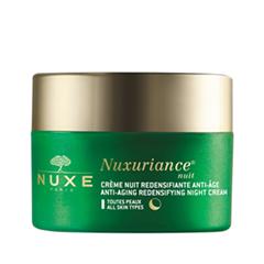 Nuxuriance® Crème Nuit (Объем 50 мл)