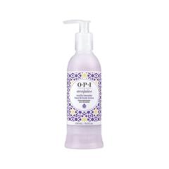 Avojuice Vanilla Lavender Hand & Body Lotion (Объем 250 мл)