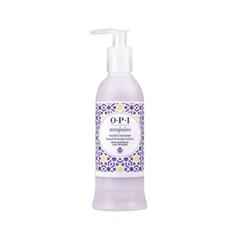 Avojuice Vanilla Lavender Hand & Body Lotion (Объем 600 мл)