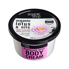 Organic Lotus & Oils Body Cream (Объем 250 мл)