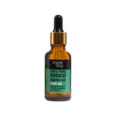 100% Pure Natural Jojoba Hair Oil (Объем 30 мл)