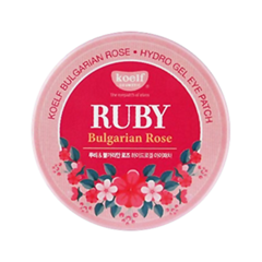 Hydro Gel Ruby & Bulgarian Rose Eye Patch (Объем 180 г)