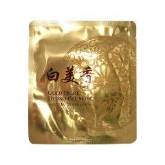 Premium Gold & EGF Hydrogel Mask (Объем 30 мл)