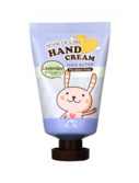 Sense of Care Hand Cream Shea Butter Lavender (Объем 35 мл)