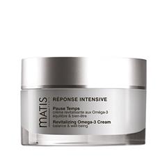 Reponse Intensive Revitalizing Omega-3 Cream (Объем 50 мл)