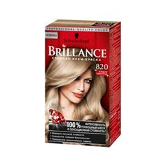 Brillance 820 (Цвет 820 Холодный темно-русый)