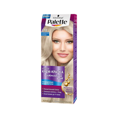 Palette C10 (Цвет C10 Серебристый блондин)