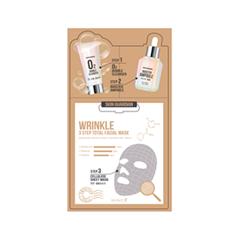 Skin Guardian Wrinkle 3 Step Total Facial Mask