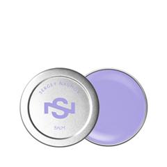 Balm Lavender (Цвет Lavender)
