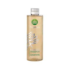 Anti-Hair Loss Shampoo (Объем 200 мл)