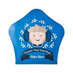Poup Yang Yang Mask (Объем 25 г)