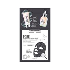 Skin Guardian Pore 3 Step Total Facial Mask