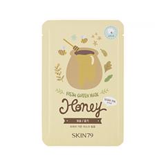 Fresh Garden Mask Honey (Объем 23 г)