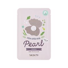 Fresh Garden Mask Pearl (Объем 23 г)