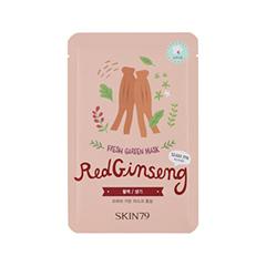 Fresh Garden Mask Red Ginseng (Объем 23 г)