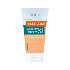 Pure Zone Абсолютная чистота 7 в 1 (Объем 150 мл)