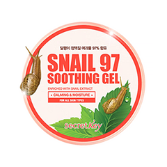 Snail 97 Soothing Gel (Объем 300 мл)