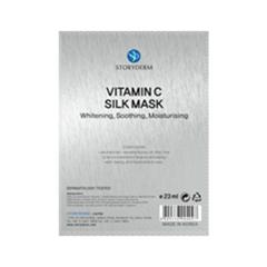 Vitamin C Silk Mask