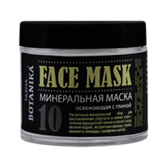 Минеральная маска освежающая с глиной (Объем 40 г)