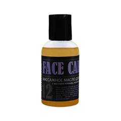 Массажное масло для лица (Объем 50 мл)