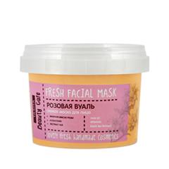 Свежая маска Розовая вуаль (Объем 75 мл)