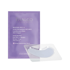 Гиалуроновые патчи Hyaluronic Eye Patch Masks