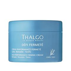 High Performance Firming Cream (Объем 200 мл)