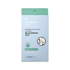 Blackhead Out Aloe Nose Strips