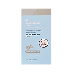 Blackhead Out Charcoal Nose Strips