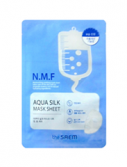 Aqua Silk Mask Sheet N.M.F (Объем 25 мл)
