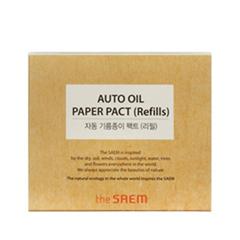 Auto Oil Paper Pact Refills (Объем 50 шт.)