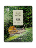 Beaute de Royal Mask Sheet-Snail (Объем 20 мл)