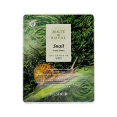 Beaute de Royal Mask Sheet-Snail (Объем 20 мл)