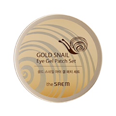 Gold Snail Eye Gel Patch Set (Объем 9 г*60)