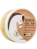 Horse Oil Soothing Gel Cream (Объем 300 мл)