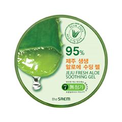 Jeju Fresh Aloe Soothing Gel 95% (Объем 300 мл)